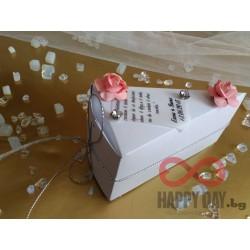 Сватбено подаръче за гостите - Кутийка Сватбена торта