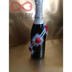 Сватбено шампанско Бюти