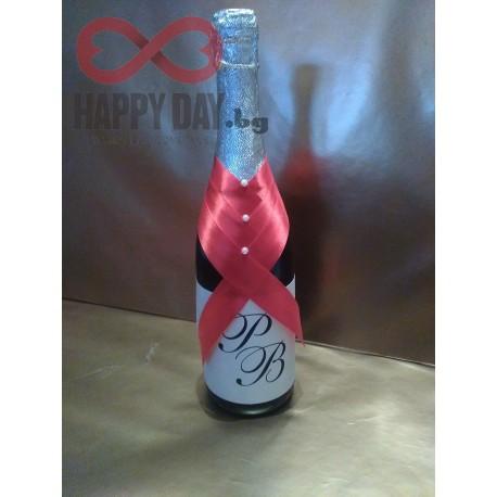Сватбено шампанско Пърл