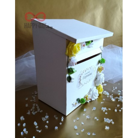 Сватбена кутия за пари Имате поща