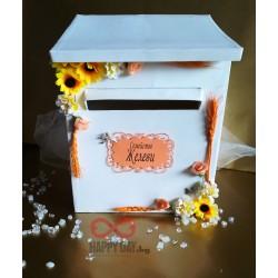 Кутия за пари и пожелания Поща слънчогледи